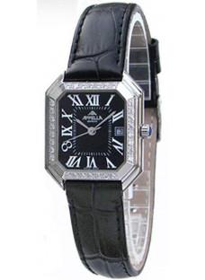 Appella A-750A-3014