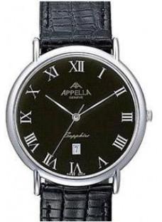 Appella A-279-3014