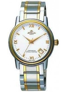 Appella AM-1011-2001