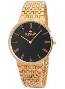 Appella A-4124-1004