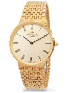 Appella A-4123-1002