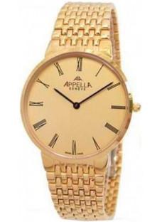 Appella A-4123-1005